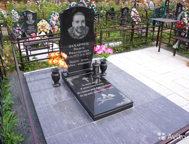Памятники из гранита в анжеро судженске памятники надгробия фото цены йошкар