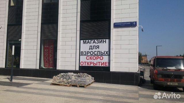 seks-shop-chto-tam-prodaetsya