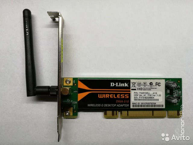 D-LINK G DWA-510 DESKTOP ADAPTER WINDOWS 8.1 DRIVER