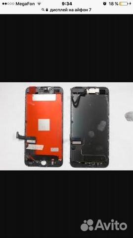 1ae69246f7a8 Дисплей iPhone 5s купить в Северной Осетии на Avito — Объявления на ...