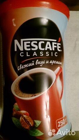 Кофе растворимый цена в пятерочке