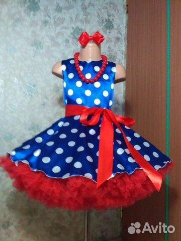 2644d0d1998 Платье цвета электрик в стиле ретро стиляги купить в Москве на Avito ...