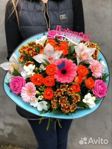 Букет круглосуточно доставка цветов пятигорск цветов магазин москва