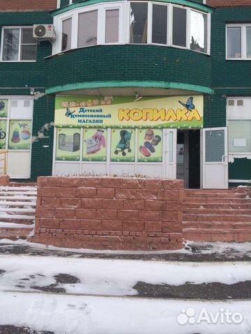 Авито коммерческая недвижимость в омске коммерческая недвижимость московской области аналитика