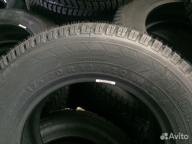 купить шины в ставрополе в кредит банк открытие волгоград официальный сайт кредиты