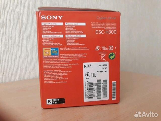 Фотоаппарат 89889972250 купить 9