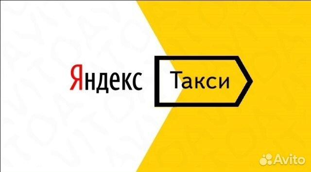 Gett такси официальный сайт москва работа вакансии