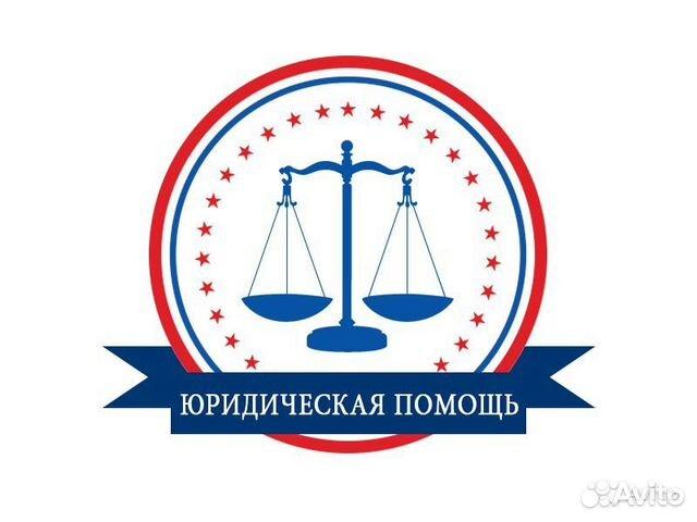 юрист омск консультация бесплатная по кредитам банк с низкой процентной ставкой по кредиту