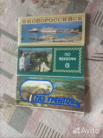 Картинки для, открытки городов самарской области