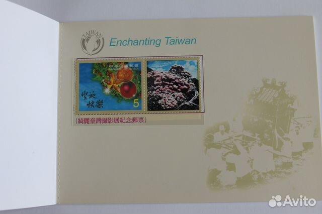 Как отправить открытку в тайвань
