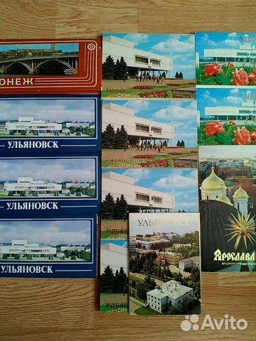 Магазины с открытками ульяновск