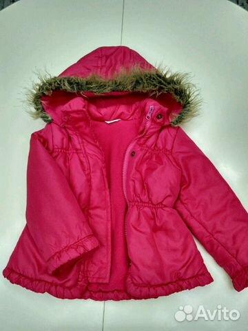 89062380001 Куртка на синтепоне