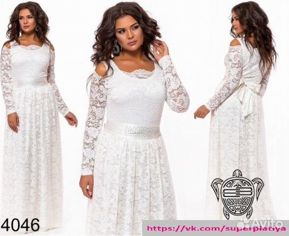 089e0ca02a8 Белое кружевное свадебное длинное платье