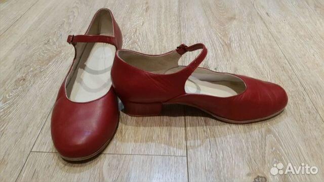 cd79d9e421b36 Туфли для танцев - Личные вещи, Одежда, обувь, аксессуары - Пермский край,  Добрянка - Объявления на сайте Авито