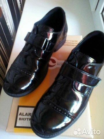 Shoes boy buy 1