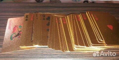 Набор золотых карт 89280091516 купить 1