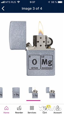 Зажигалка zippo 89149356288 купить 10