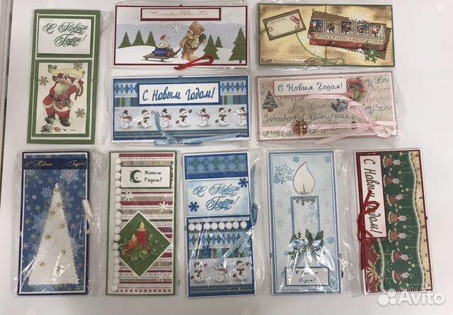 Открытка-конверт «С Новым Годом». Handmade 89114516362 купить 2