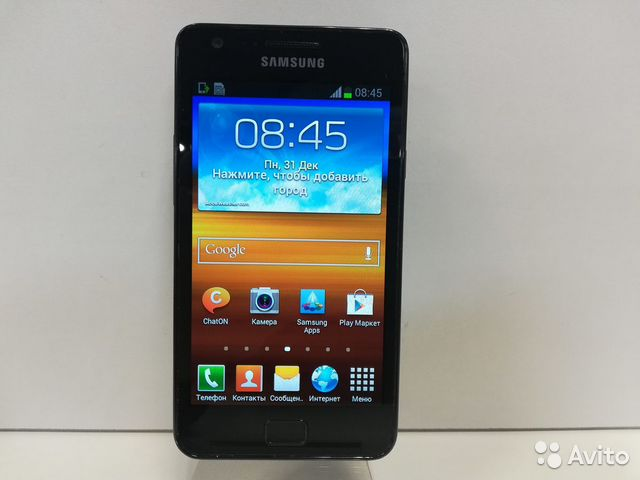 SAMSUNG GALAXY S II GT-I9100 DRIVER FOR PC