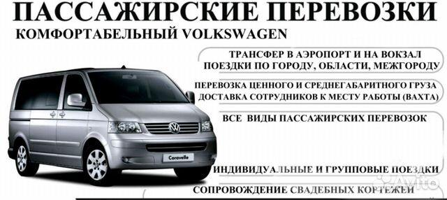 Петропавловск камчатский пассажирские перевозки купить игрушечную спецтехнику на дистанционном управлении
