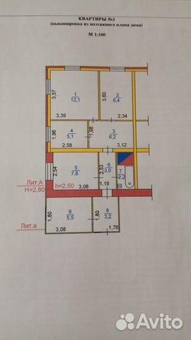 3-к квартира, 44.8 м², 1/1 эт. 89268393126 купить 1
