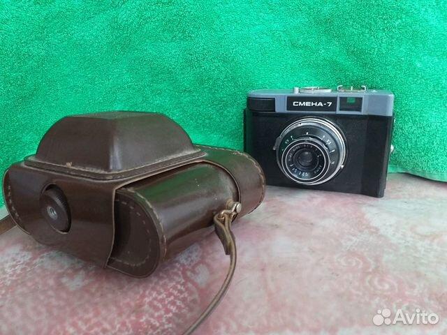огромный лириодендрон продать фотоаппарат антиквариат в краснодаре полноты картины