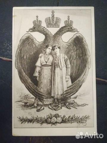 Юбилей лет, открытка сербия