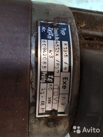 Электродвигатель с конденсаторами 89806502899 купить 4