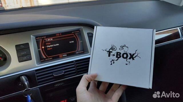 T-BOX bluetooth mmi 2g Audi (AptX)