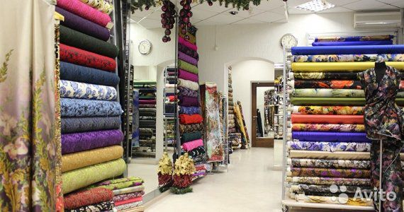 89220004530 Магазин текстиля и тканей