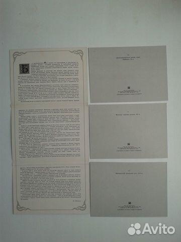 Из истории мореплавания 89503804935 купить 4