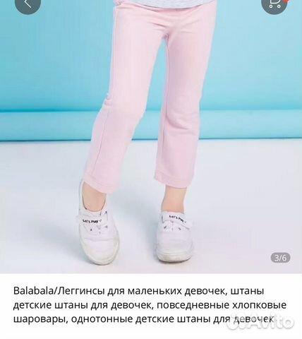 Модные штаны брюки для девочки: 375 грн - брюки в Луцке ... | 480x428