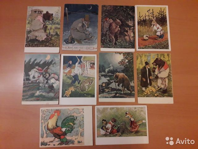 Открытки советский художник стоимость, для детей открытки