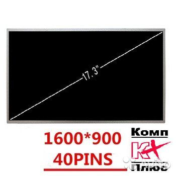 Дисплей / экран / Матрица для ноутбукофф 17,3  89184092181 купить 1