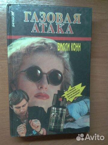 Книги 89271278708 купить 9