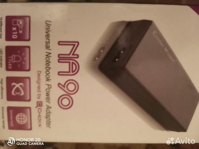 Зарядное устройство 89191401888 купить 1