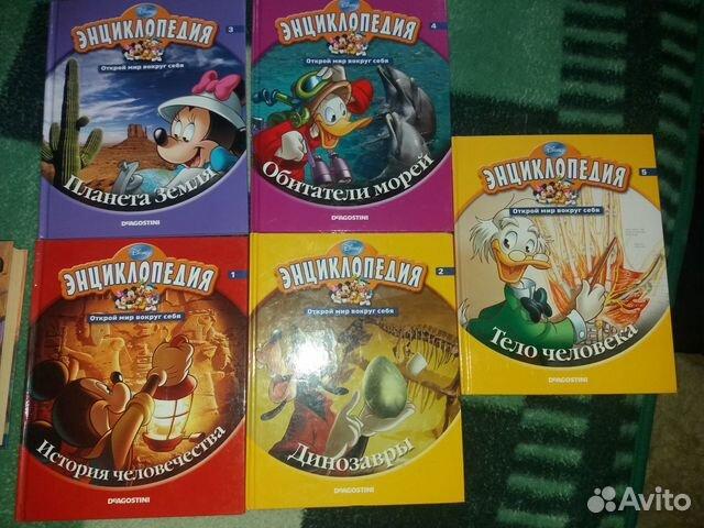 Энциклопедии детские 89054587011 купить 1