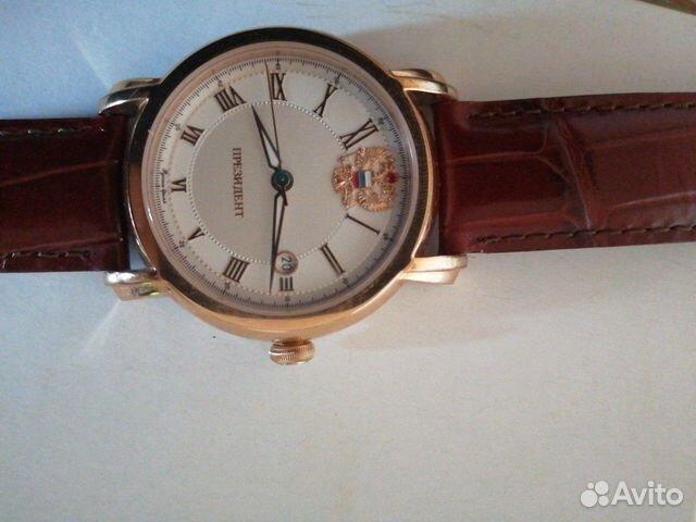 Продать часы новороссийск квартиру в по сдам часам ярославле