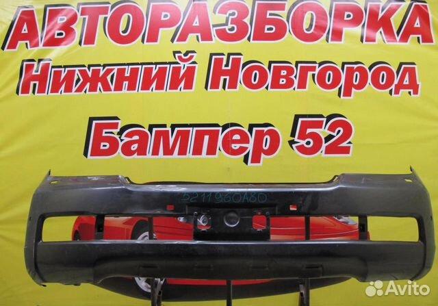 89524408730  Toyota Land Cruiser 200 бампер передний серый