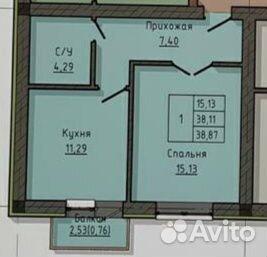 1-к квартира, 38 м², 2/5 эт.  89674288877 купить 4