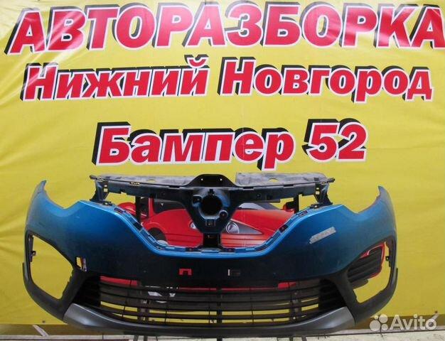 89524408730 Renault Kaptur 2016) Бампер передний