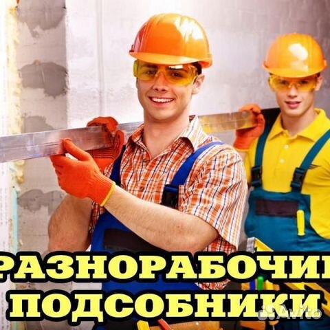 Arbetare.Arbetare