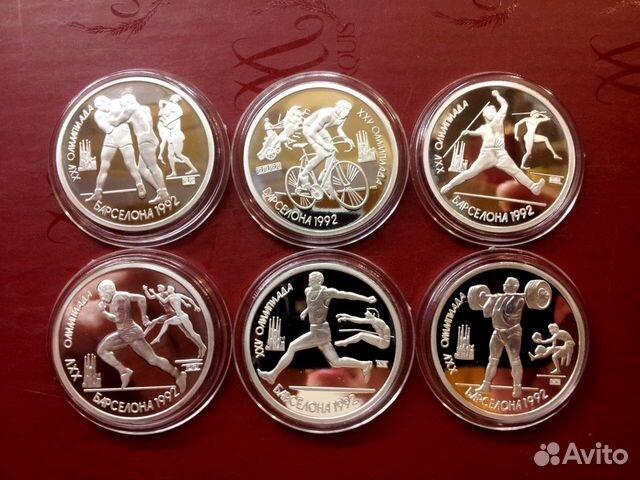 Барселона монеты копии цена 25 копеек 1855 года цена