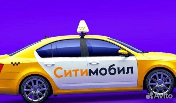 Техподдержка гет такси телефон москва для водителей