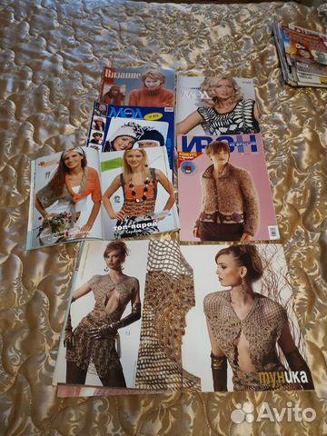 Журналы по вязанию  купить 2