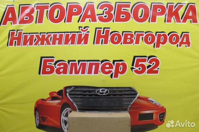 89524408730 Hyundai Solaris 2 2016) Решетка радиатора