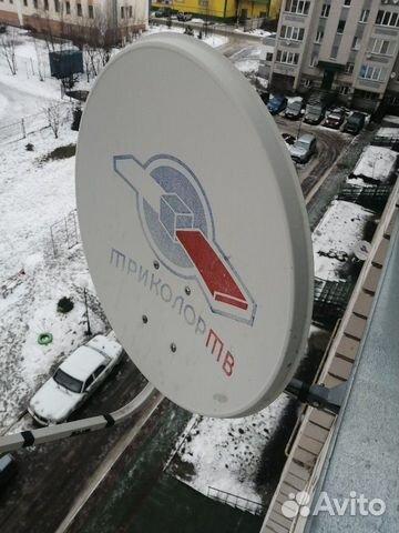 Спутниковое ТВ купить 3
