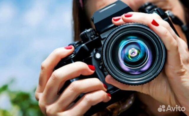 Требуется фотограф в журнал спб кумит работа для девушек