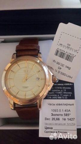 Ника продам часы мужские витон оригинал часов луи стоимость