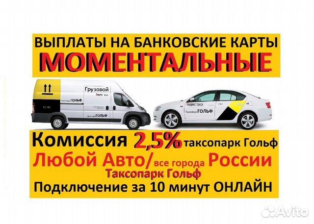Авто за деньги в воронеже автоломбард алматы продажа автомобилей